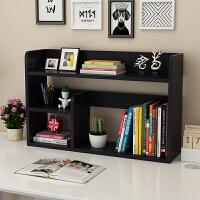 简易桌上书架桌面多层置物架办公室时尚收纳宿舍书柜学生用 80cm颜色备注 圆角