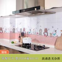 厨房防油贴纸耐高温墙贴橱柜灶台用油烟机吸油纸瓷砖防水自粘壁纸