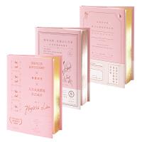 金粉世家 精装文库(3册套装):林徽因+情书+情诗