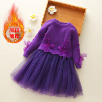 紫色春秋装冬季小孩公主裙蛋糕礼服女童毛衣裙加绒儿童连衣裙