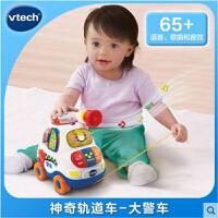 伟易达VTech神奇轨道大警车汽车模型仿真汽车玩具车音乐婴幼儿