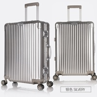 全铝镁铝合金登机箱子男女拉杆箱包全金属旅行箱子行李箱子微瑕疵