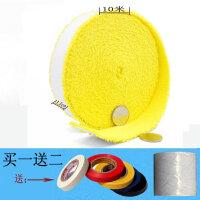 10米大盘毛巾胶纯棉羽毛球手胶网球拍吸汗带鱼竿柄皮加厚把胶防滑