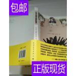 [二手旧书9成新]三个乖乖女历险记 /钟子湫、徐曼丽、吴亦然 中国