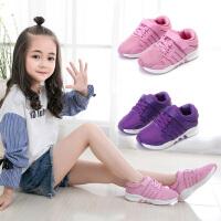 儿童运动鞋透气网面女童鞋男童跑步鞋休闲网鞋旅游鞋