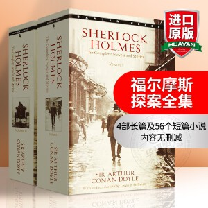 福尔摩斯探案全集英文原版小说集2册全套 英文版青少年小说 Sherlock Holmes 正版进口英语侦探小说悬疑推理珍藏畅销书籍 柯南道尔 可搭flipped怦然心动