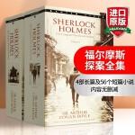 【包邮】福尔摩斯探案全集 英文原版小说集2册全套 英文版青少年小说 Sherlock Holmes 正版进口英语侦探小