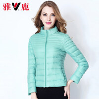 2016雅鹿 羽绒服女短款 轻薄款户外韩版立领修身外套冬装反季
