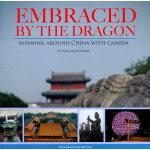 《一个欧洲外交官镜头中的中国》(英)