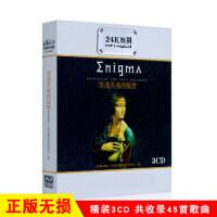 Enigma英格玛 谜新世纪流行欧美轻音乐汽车载无损音质CD碟片光盘