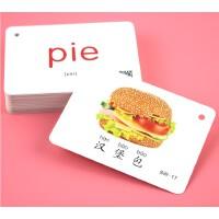 大尺寸实物彩图英语单词汉字学习卡片 分类启蒙识字双面识字卡