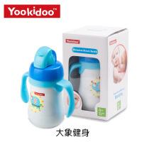 不锈钢水壶杯宝宝大口径学饮杯儿童吸管水杯婴儿水杯喝水水壶 蓝色 250ml