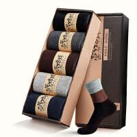 男士袜子【五双装】 男士简约中筒袜2020冬季新款男式吸汗运动袜五双礼盒装男士成人袜