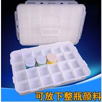 马利水粉颜料套装12色18色24色常用100ML瓶装水粉加颜料盒套装