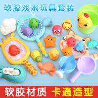 宝宝洗澡套装玩具小黄鸭儿童浴室戏水捞鱼花洒鸭子捏捏叫女孩男孩
