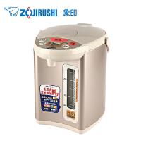 ZOJIRUSHI/象印 CD-WBH30C正品电热水瓶高端微电脑电热水壶3L