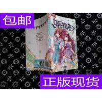 [二手旧书9成新]中国卡通漫画书:女巫在身边4(重回女巫山漫画版