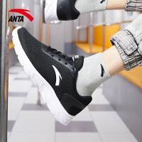 安踏男鞋 秋季轻便运动鞋男士低帮减震健身训练旅游休闲跑步鞋子