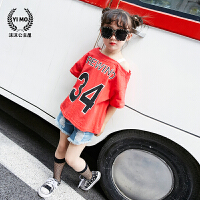 女童打底衫2017夏装新款童装韩版儿童上衣数字斜肩百搭短袖t恤潮