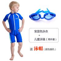 儿童泳衣男童女孩连体中大童小童学生亲子保守训练速干防晒衣
