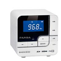 【当当自营】 熊猫/PANDA DS-150 台式插卡小音箱插优盘MP3音乐播放器便携收音机