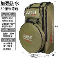 防水钓椅包钓鱼包渔具包双肩包带鱼护包防水钓鱼背包鱼具杆包