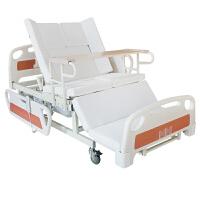 迈德斯特 护理床老人电动家用多功能侧翻床 手电动一体防侧滑放下滑 MD-E39