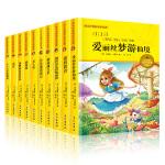 木偶奇遇记爱的教育正版书三二年级必读课外书老师推荐全套童话故事书6-12周岁小学生儿童图书一年级课外阅读书籍7-8-9