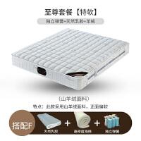 龙凤乳胶床垫1.5m1.8米弹簧床垫20cm厚软硬两用椰棕垫