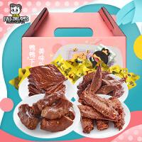 【周黑鸭】小食光礼盒289g 武汉特产休闲食品零食大礼包