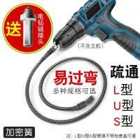 电动管道疏通器通马桶厨房地漏下水道堵塞弹簧工具
