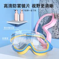儿童泳镜游泳眼镜大框男女童游泳镜泳帽套装装备