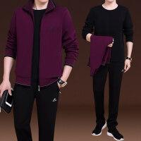 中老年大码跑步运动服卫衣韩版时尚中年男士运动套装三件套