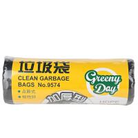 得力家用垃圾袋9574(50×60cm/30袋/卷)办公家用塑料袋加厚韧性好