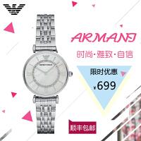 EMPORIO ARMANI/安普里奥・阿玛尼时尚休闲精钢女士石英腕表AR1908/AR1909