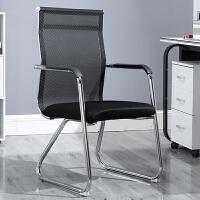 家用电脑椅办公椅弓形会议椅职员麻将座椅学生寝室椅子 钢制脚