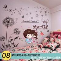 墙纸自粘卧室ins网红床头背景墙创意个性墙上墙壁装饰墙贴纸贴画