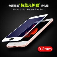 护眼抗蓝光iphone6s4.7高清6plus5.5弧边钢化玻璃膜全覆盖屏幕膜