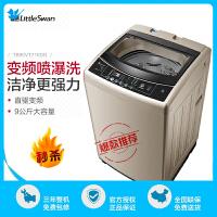 小天鹅 (Little Swan) TB90VT716DG 9公斤波轮洗衣机 智能三水位 直驱变频 桶自洁 家用 金色