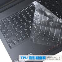 膜大师15.6寸联想ThinkPad笔记本键盘保护膜V310-15.ideapad 510s-15