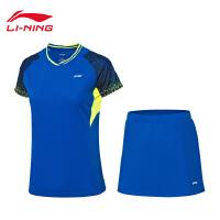 李宁羽毛球比赛套装女士2020新款速干凉爽内衬防走光针织运动服