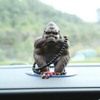 创意汽车摆件车载装饰品陶瓷猩猩摆设个性车内用品