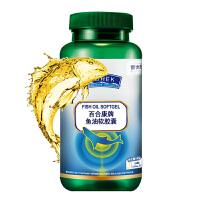 【百合康】 百合康牌鱼油软胶囊 0.1g/粒*100粒