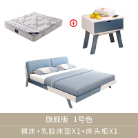 ��s�F代��木床 小�粜�1.5米1.8米�稳穗p人床 �r尚���型主�P具 +乳�z床� +床�^柜 1800mm*2000mm 框架