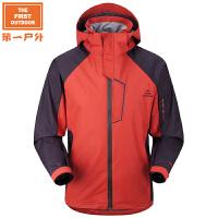 美国第一户外 三合一冲锋衣 男款 长毛绒加厚保暖 登山服两件套