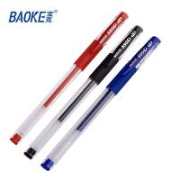 宝克文具中性笔签字笔水笔PC880D