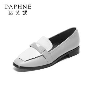 Daphne/达芙妮圆漾系列 秋款方头撞色拼接扣饰气质乐福鞋女