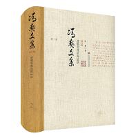 冯契文集第二卷:逻辑思维的辩证法(增订版)