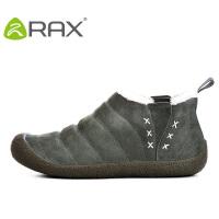 RAX秋冬款加绒雪地靴男女款徒步鞋防滑耐磨户外鞋休闲懒人鞋
