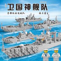 开智军事4合1驱逐舰军舰拼装拼插兼容乐高积木儿童益智男孩子玩具